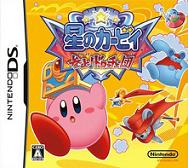 Kirby Squid Squad (1)