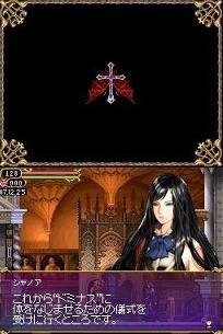 Castelvania - Order of Ecclesia (3)