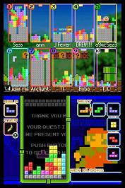 Tetris DS (3)