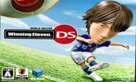 Winning Eleven DS (1)