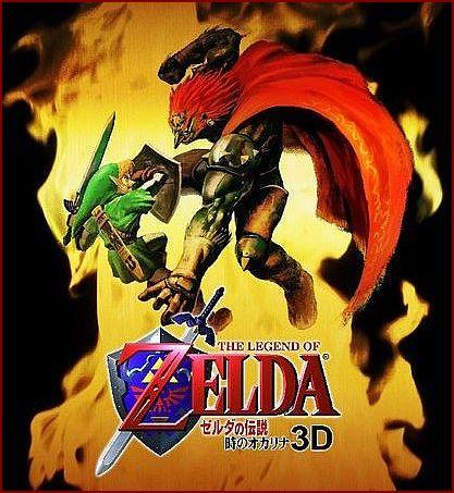 Zelda OOT 3D