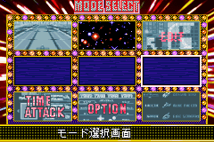 F-Zero Climax Screen 1