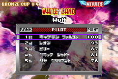 F-Zero Climax Screen 13