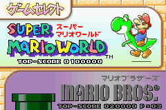 Mario Advance 2