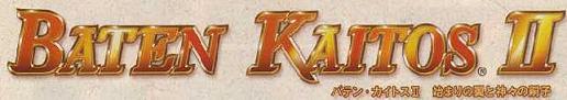 Baten Kaitos 2 (1)