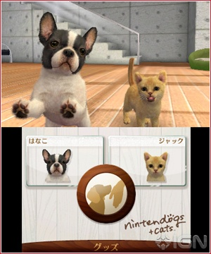 Nintendogs Dogs  Supprimer Partie Nintendogs Cats