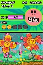 KirbyMA3