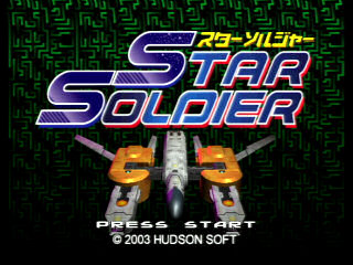 Recensione per Hudson Selection vol.2: Star Soldier