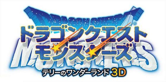Annunciato Dragon Quest Monsters 3D