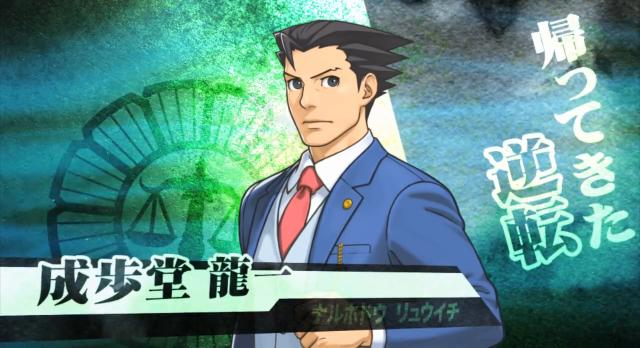 Data giapponese per Ace Attorney 5