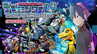 Confermato Digimon World Re: Digitize Decode per 3DS