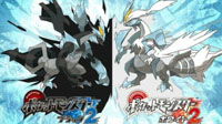 Pokemon Black & White 2 ha venduto più di 7.5 milioni nel mondo!