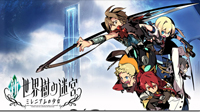 Data di lancio europea per Etrian Odyssey Untold: The Millenium Girl su 3DS