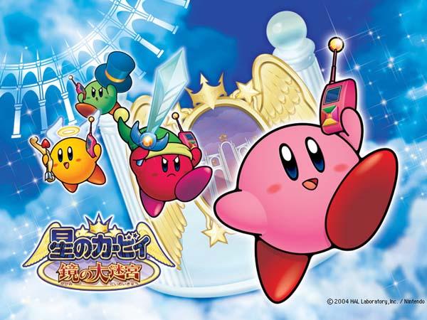 Sbloccabili kirby e il labirinto degli specchi - Kirby e il labirinto degli specchi ...