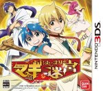 Trailer giapponese per Magi The Labyrinth of Magic [3DS]