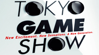 Tokyo Game Show 2014: Trailer di Devil Survivor 2 Break Record