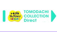 Rivelato Tomodachi Collection